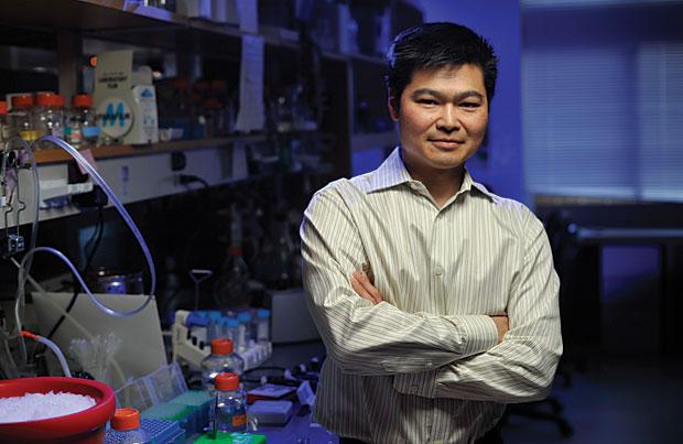 Ryoma (Puck) Ohi, Ph.D.